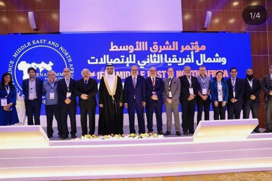 MENACOMM'19 Conference Opening Ceremony [Bahrain 2019]