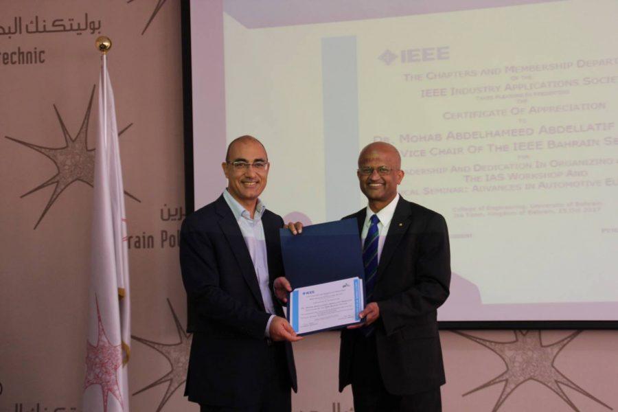 with IEEE IAS chair [Bahrain 2018]